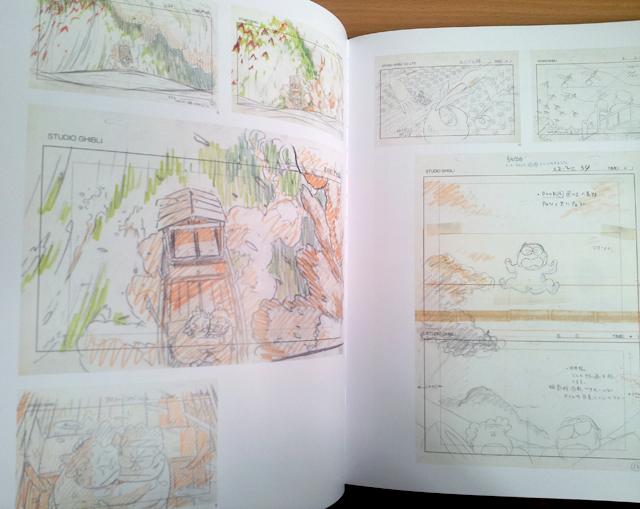 expo-Ghibli-art-ludique-yamada