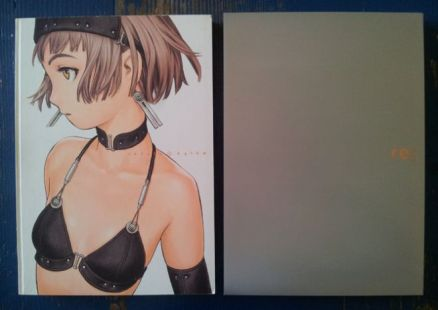 range_murata-artbook-refuturythm