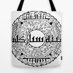 arabesque-art-bags