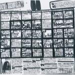 STORMY MONDAY 2013年11月スケジュール表