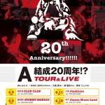 """A 結成20周年!?ツアー"" フライヤー"