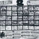 STORMY MONDAY 2015年2月スケジュール表