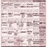 名古屋TOKUZO 2015年4月スケジュール表