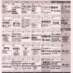名古屋TOKUZO 2016年4月スケジュール表