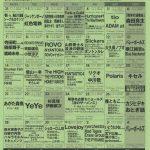 名古屋TOKUZO 2016年11月スケジュール表