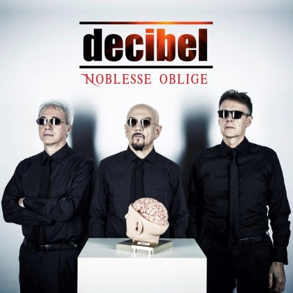 cover-decibel_b