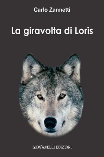 La-giravolta-Sito-e-exlibris.jpg