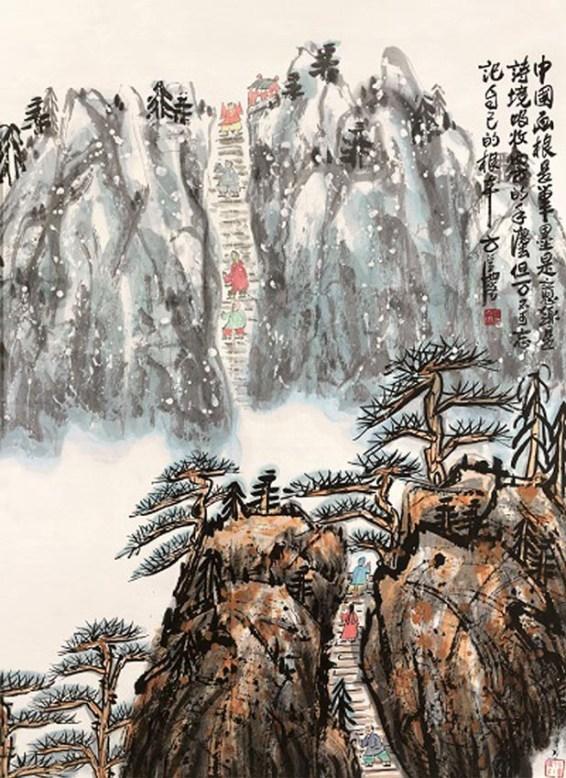 61. Fang Zhaolin, La bellezza con pennello e inchiostro, 1987, inchiostro e colore su carta di riso, cm 144x106,5