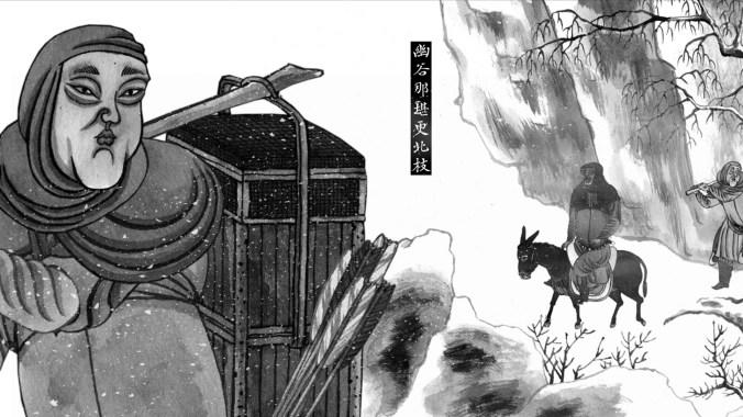 The Poem di Xi Chen Cina.jpg