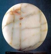 Emile Gilioli (1911-1977) Il sole, 1968, marmo (cm. 40x40x10)