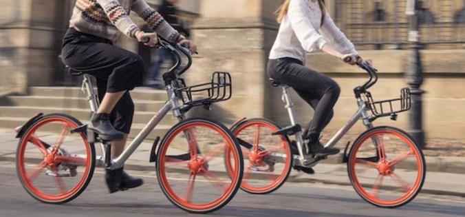 Mobike1.jpg
