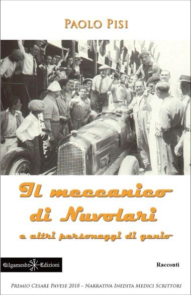 Il meccanico di Nuvolari.jpg