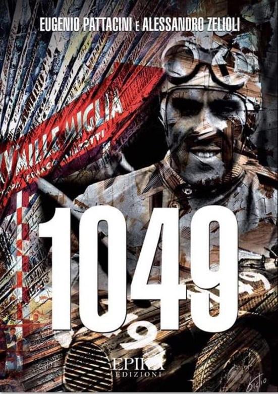 1049.JPG