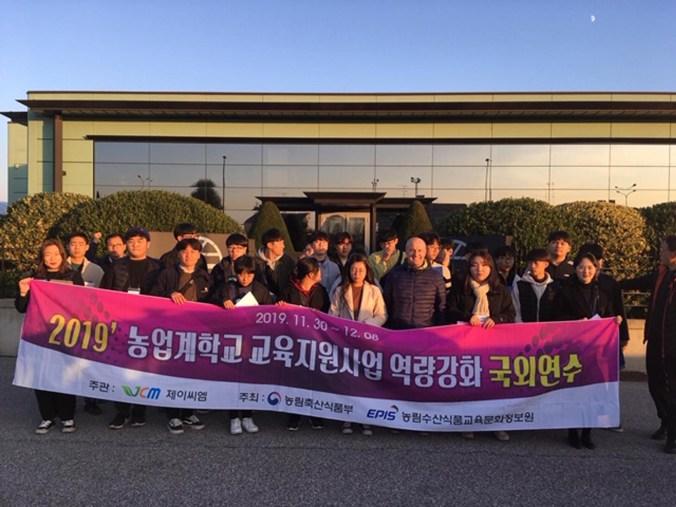 ideomeccanica lucchini_visita gruppo corea del sud_dic2019 (1)