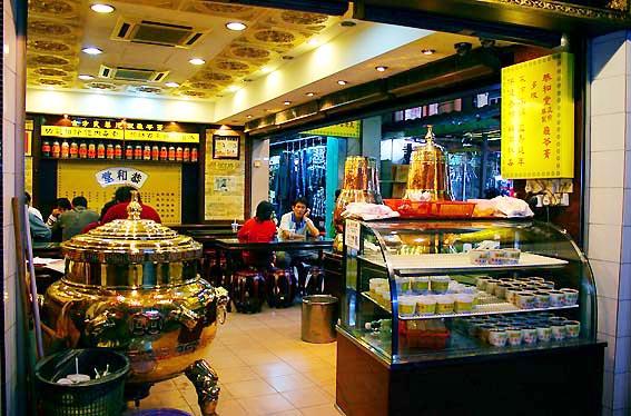 chinese-tea-house-and-restaurant-at-kuala-lumpurs-china-towns.jpg