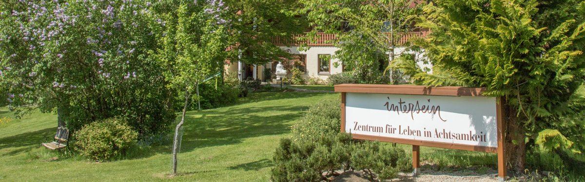 Intersein entrance sign