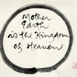 calligraphy - mother earth