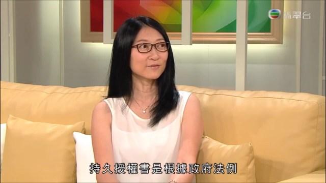 陳蔓蕾精神科醫生專科診所 - TVB-快樂長門人 - 持久授權書