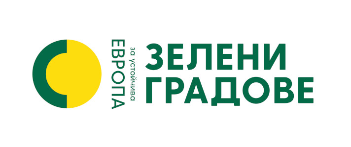 The Green city Bulgaria