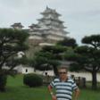 Marcone Furtado – Japão