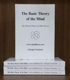 The Basic Theory of the Mind - The printed book