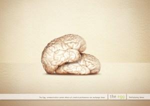 Не люби мне мозг