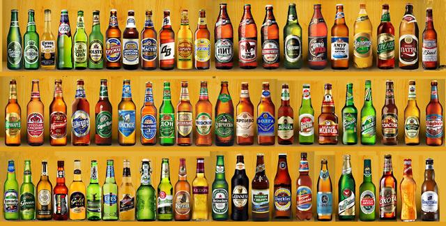 Ситуация выбора пива