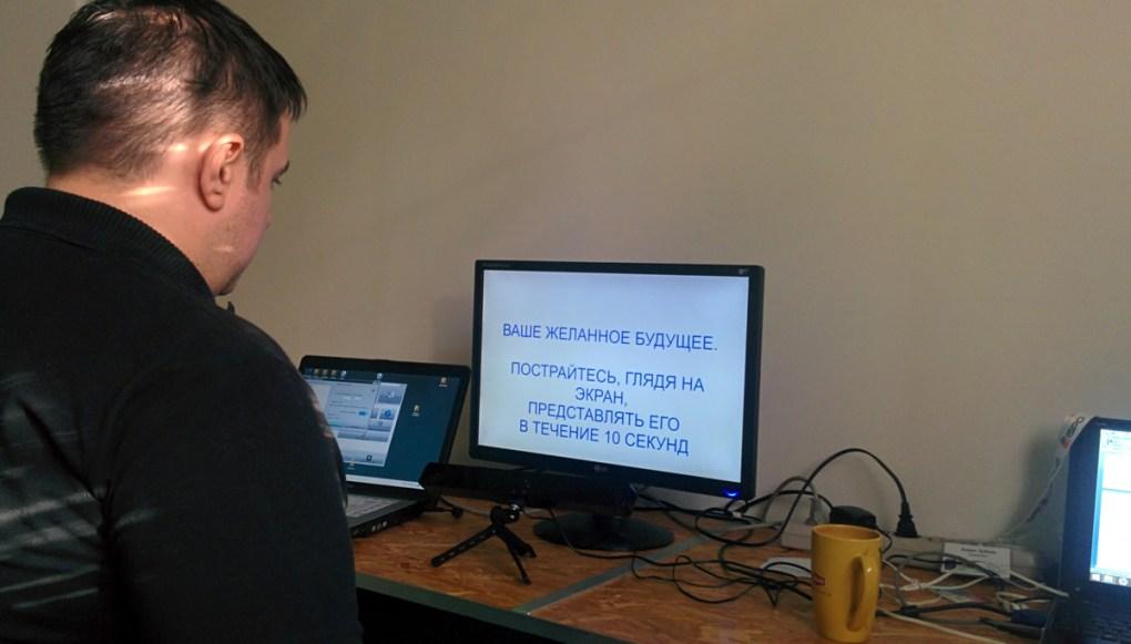 участник исследования и инструкция на экране