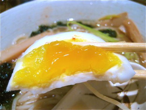 Setagay custard egg yolk... actually just a half of an egg