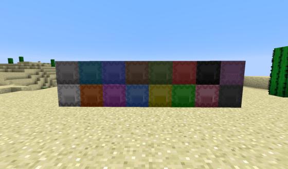 Las diferentes Cajas Shulker (la de la esquina superior derecha es la básica).
