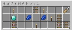 ダイヤモンド!