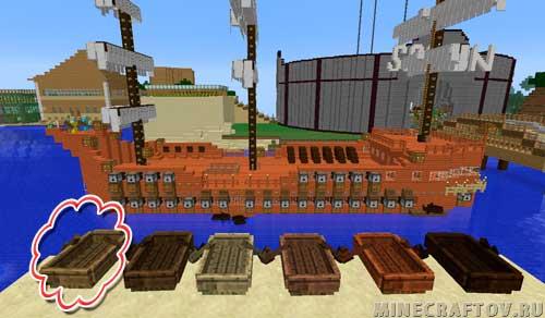 Oak boat sa laro