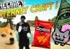 InternetCraft Mod for Minecraft