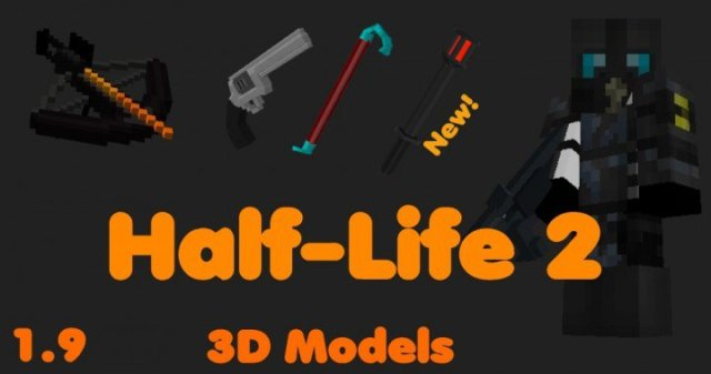half-life-2-resource-pack