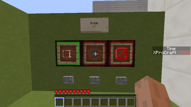 block-rain-2