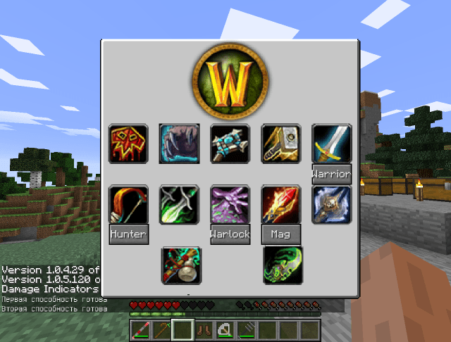 world-of-warcraft-mod-13-700x532