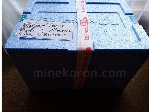 yoshikei-box