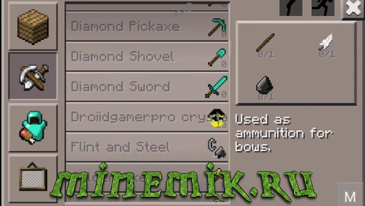 Мод на инструменты для Minecraft PE