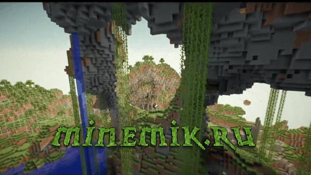 Карта Hunger Games для Minecraft PE