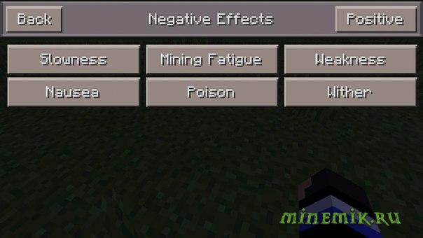 TooManiItems для Minecraft PE 0.11.0/0.11.1