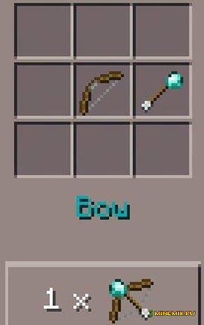Алмазный лук