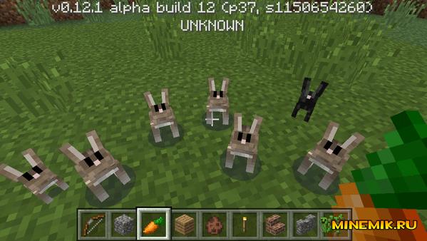 Кролики в Minecraft PE 0.13