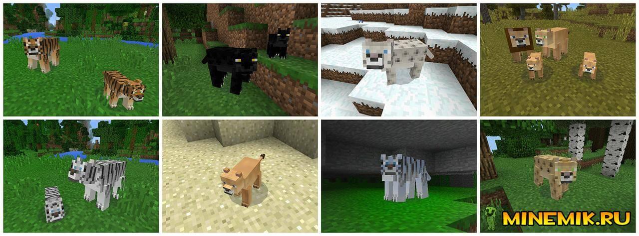 наземные мобы в моде на животных