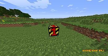 Скачать мод More Explosives для майнкрафт 1.7.10