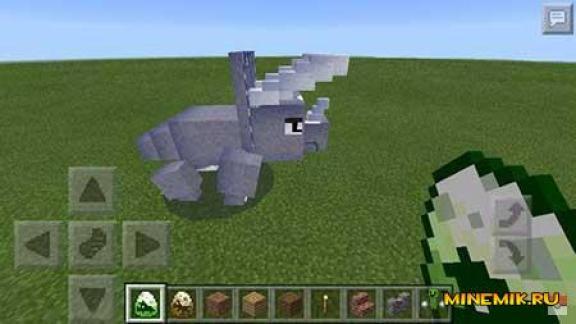 Мод Jurassic для minecraft PE 0.13