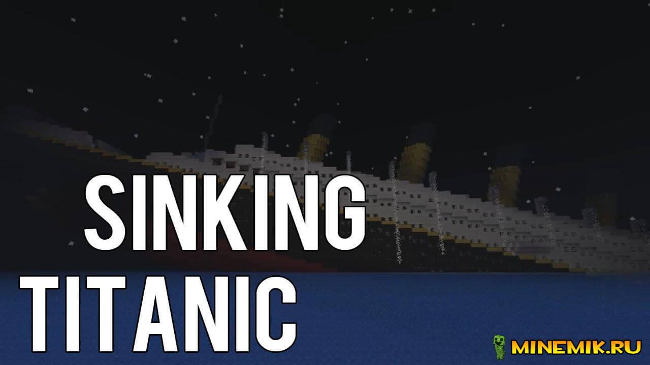 Карта Titanic для minecraft PE 0.13