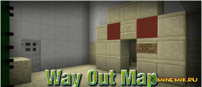 Карта Way Out для MCPE 0.13
