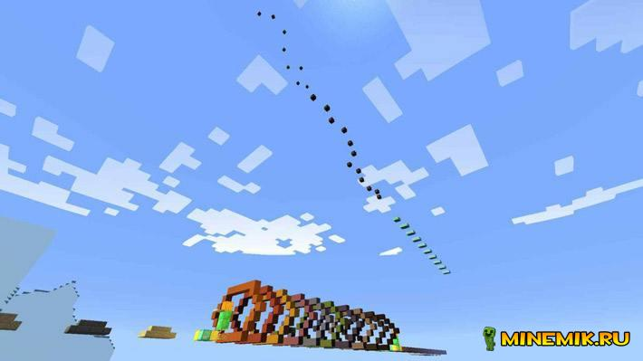 Карта The Fast Track для minecraft PE