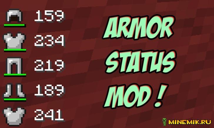 Мод Armor Status