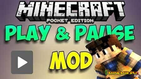 1449841767_pause-mod-pauza-v-igre-minecraft-pe